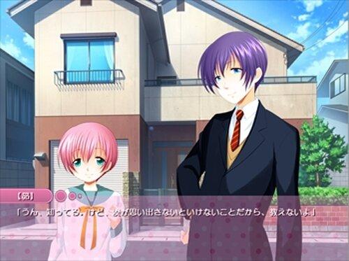 お兄ちゃんとぼく Game Screen Shot2