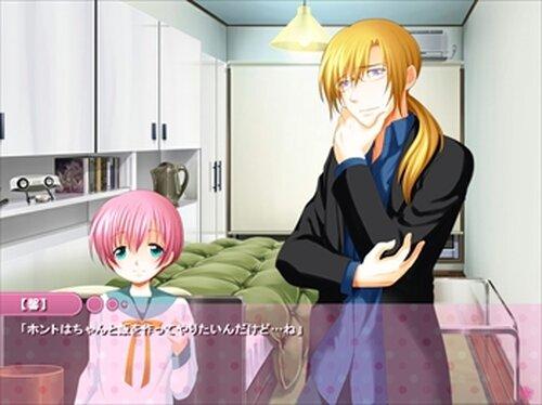お兄ちゃんとぼく Game Screen Shot3