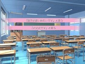 お兄ちゃんとぼく Game Screen Shot4
