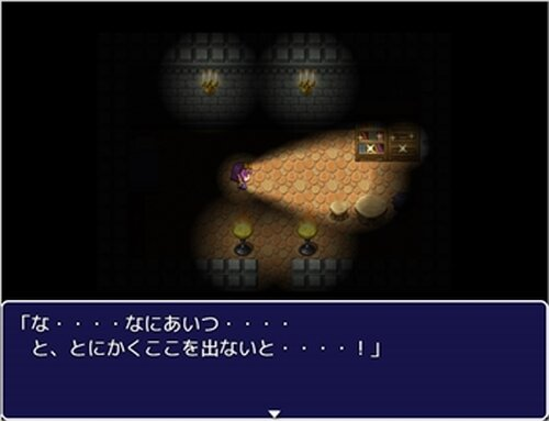 脱出少女ENDLESS Game Screen Shot2