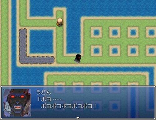 最低のクソゲー6 Game Screen Shot3