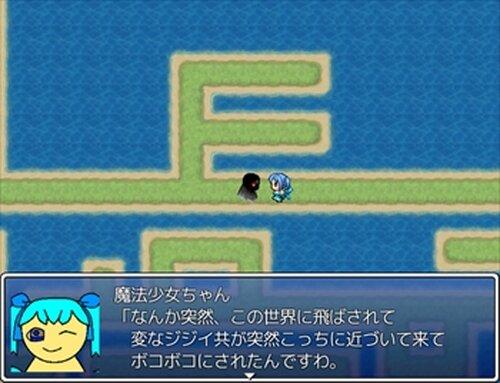 最低のクソゲー6 Game Screen Shot5