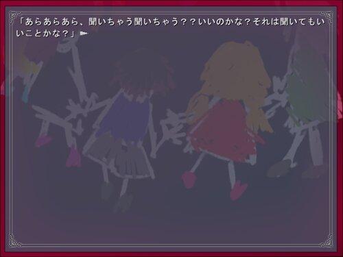 死に囚われた彼女たち Game Screen Shot1