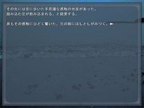 死に囚われた彼女たち Game Screen Shot3