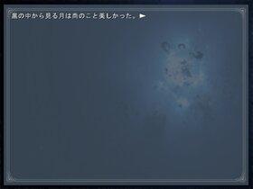 死に囚われた彼女たち Game Screen Shot4