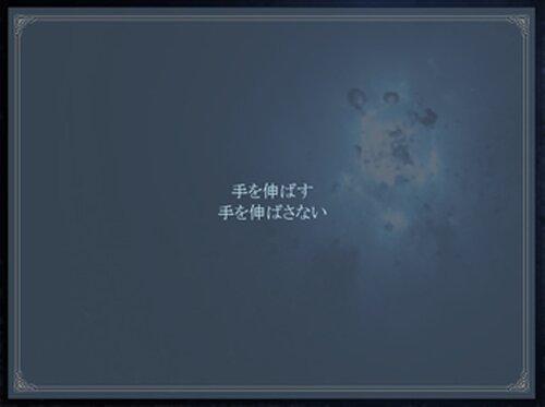 死に囚われた彼女たち Game Screen Shot5
