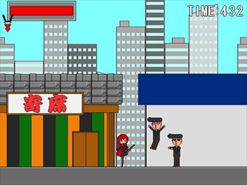 ファンクラブ会員に愛されすぎて逃げるしかない! Game Screen Shot3