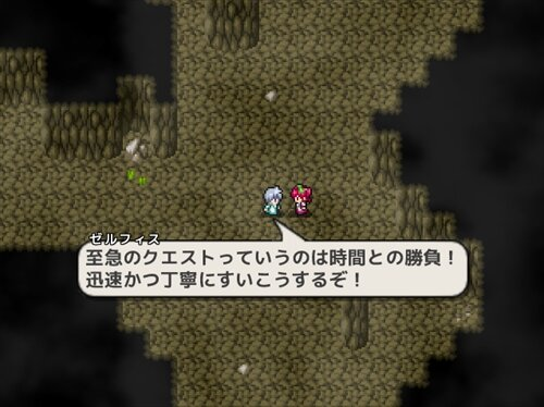 ファルクメイデンRR~暴食の戦詩ルクレリーナ~ Game Screen Shot