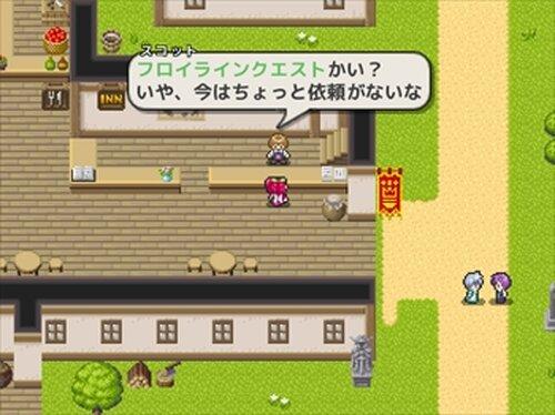 ファルクメイデンRR~暴食の戦詩ルクレリーナ~ Game Screen Shot2