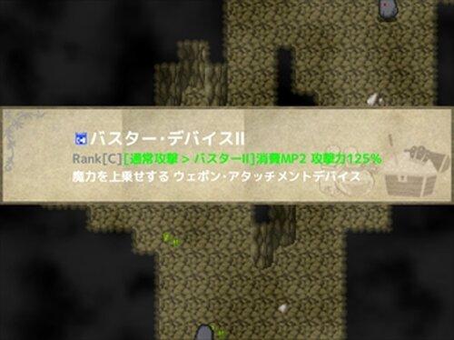 ファルクメイデンRR~暴食の戦詩ルクレリーナ~ Game Screen Shot4