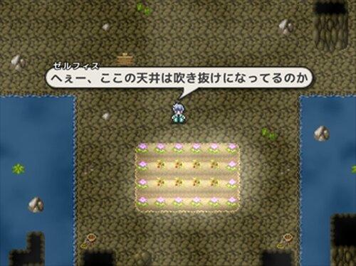 ファルクメイデンRR~暴食の戦詩ルクレリーナ~ Game Screen Shots