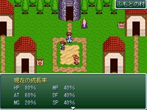いと高き天の塔-Refine- Game Screen Shot