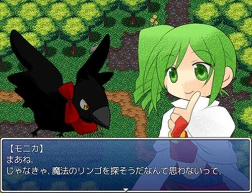 まりょくあつめっ Game Screen Shot2