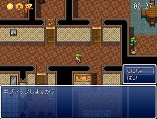 まりょくあつめっ Game Screen Shot5