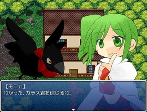 まりょくあつめっ Game Screen Shots