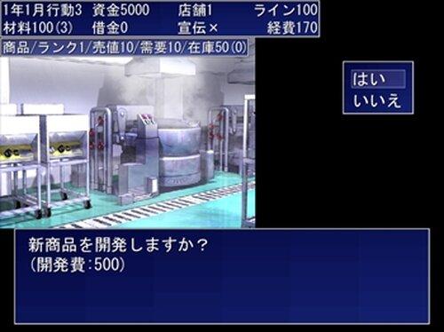 会社経営ミニゲーム Game Screen Shot3