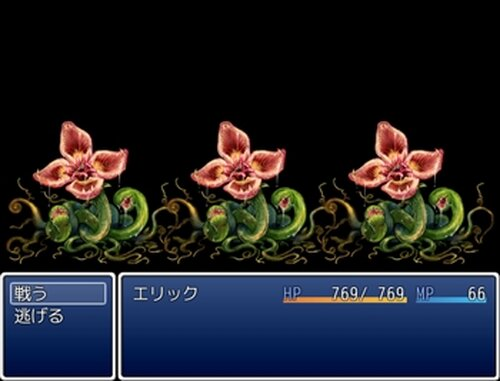 【改造可能】スロットバトルつく~る Game Screen Shot3