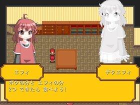くっきんぐ☆すたー コロッケ編 Game Screen Shot2