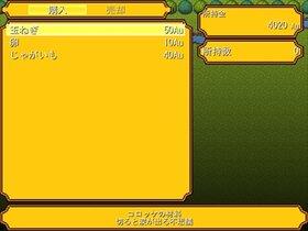 くっきんぐ☆すたー コロッケ編 Game Screen Shot4