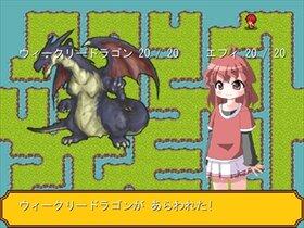 くっきんぐ☆すたー コロッケ編 Game Screen Shot5