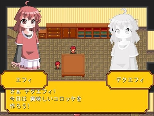くっきんぐ☆すたー コロッケ編 Game Screen Shots