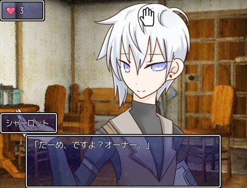 なでて!つついて!! Game Screen Shot