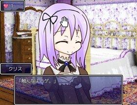 なでて!つついて!! Game Screen Shot3
