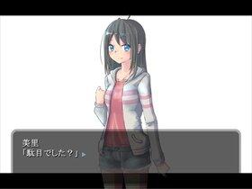 ephemeral you~閉ざした記憶~ Game Screen Shot3