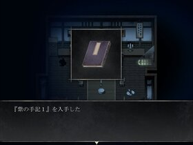 狂い月 Game Screen Shot4