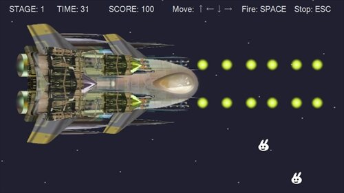 大きすぎた戦闘機 GIGA SHOOTER Game Screen Shot1