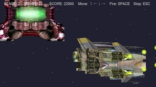 大きすぎた戦闘機 GIGA SHOOTER Game Screen Shot2