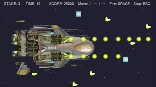 大きすぎた戦闘機 GIGA SHOOTER Game Screen Shot3