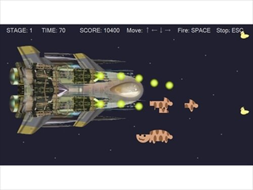大きすぎた戦闘機 GIGA SHOOTER Game Screen Shots