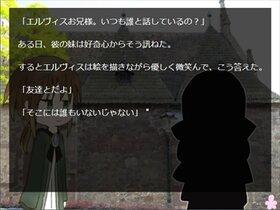 顔のわからない幽霊 Game Screen Shot2