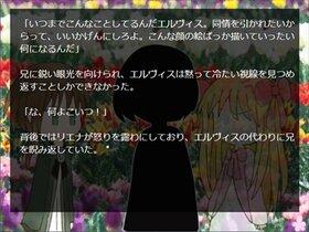 顔のわからない幽霊 Game Screen Shot3