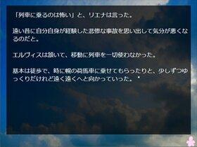 顔のわからない幽霊 Game Screen Shot4