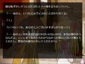 顔のわからない幽霊 Game Screen Shot5