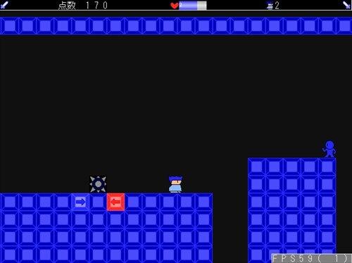 ヤシーユの大冒険 Game Screen Shot1