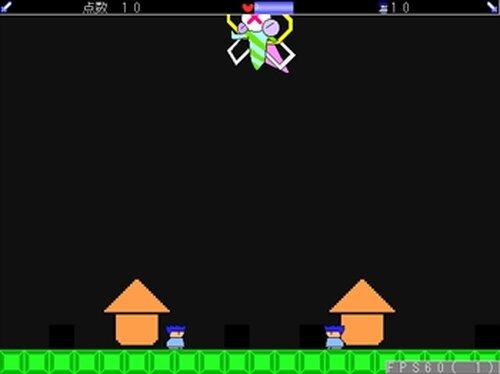 ヤシーユの大冒険 Game Screen Shot2
