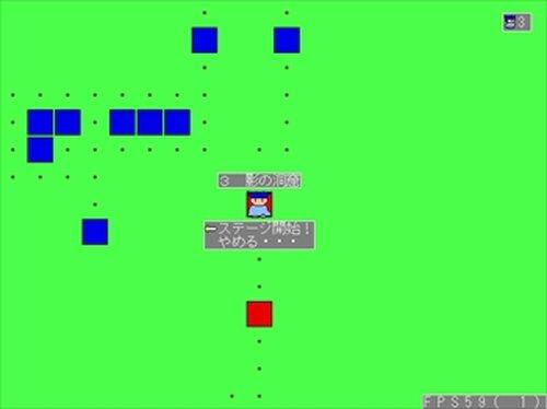 ヤシーユの大冒険 Game Screen Shot3