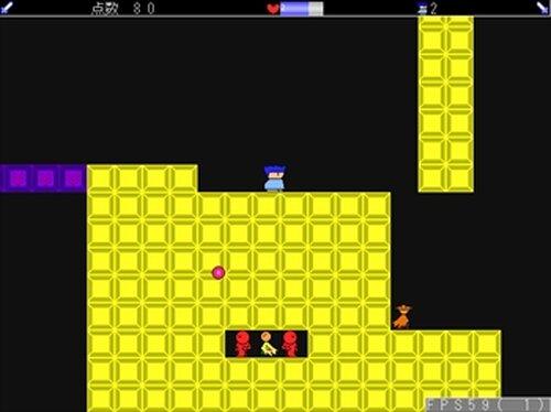 ヤシーユの大冒険 Game Screen Shot5