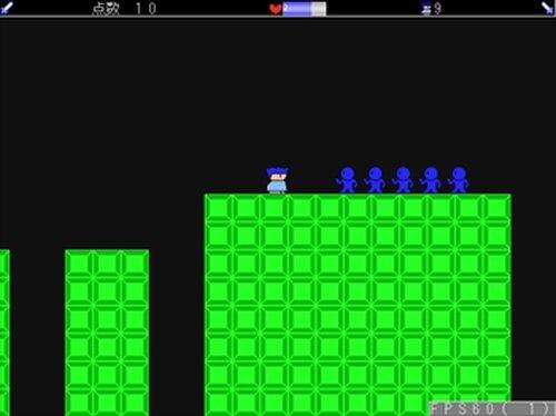 ヤシーユの大冒険 Game Screen Shots