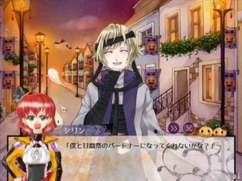 ハロウィン・トリック~キミとわたしのスピリchuアルスイーツ~ Game Screen Shot2