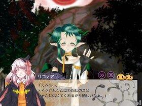 ハロウィン・トリック~キミとわたしのスピリchuアルスイーツ~ Game Screen Shot3