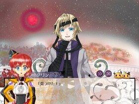 ハロウィン・トリック~キミとわたしのスピリchuアルスイーツ~ Game Screen Shot4