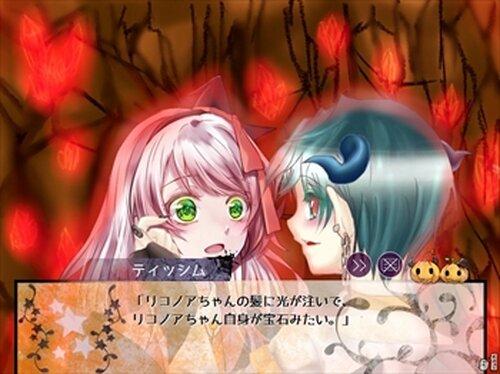 ハロウィン・トリック~キミとわたしのスピリchuアルスイーツ~ Game Screen Shot5