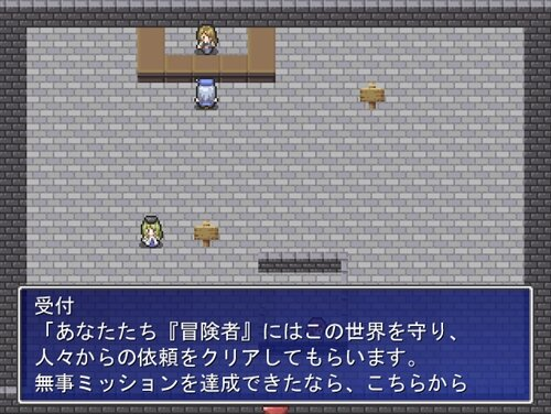 世界を救わないRPG Game Screen Shot