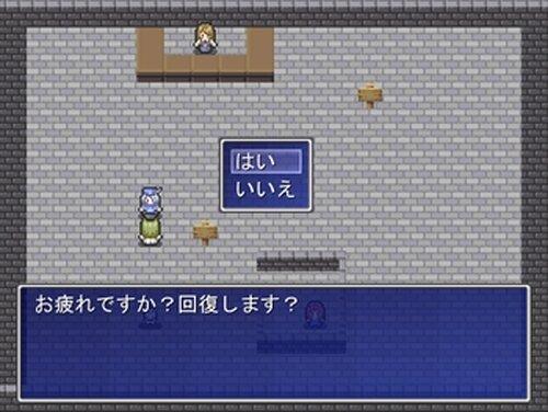 世界を救わないRPG Game Screen Shot2