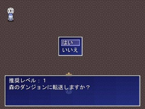 世界を救わないRPG Game Screen Shot3
