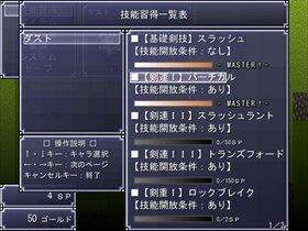 世界を救わないRPG Game Screen Shot4